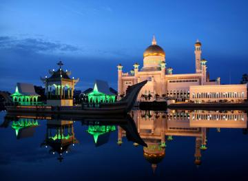 5 Facts You Probably Didn't Know About Brunei