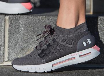 These Under Armour Running Shoes Make Fitness Tracking Stupidly Simple