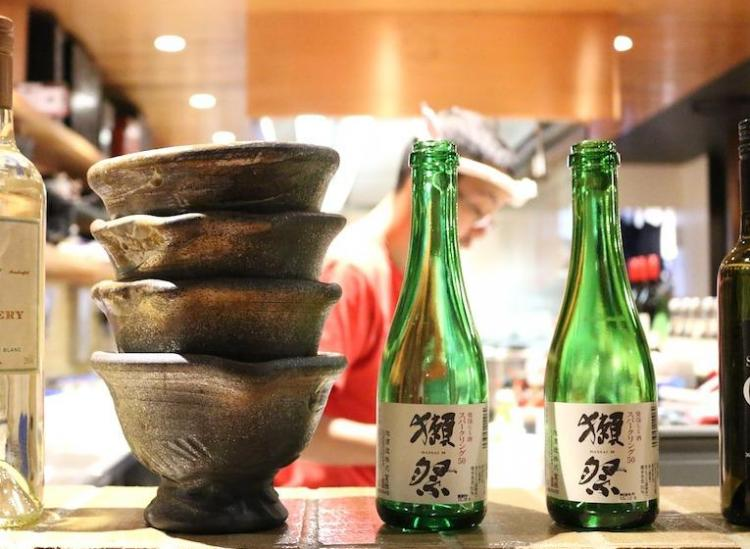 the birth of sake Netflix