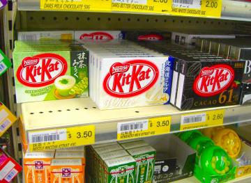 8 Crazy Kit Kat Flavors That Sugar Addicts Need To Know About